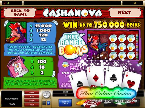 โบนัสเกมส์ Cashanova Online Slot